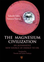 Magnesium Civilization, The